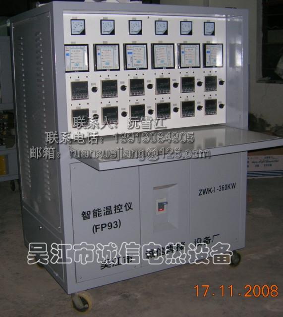 zwk系列智能温控仪